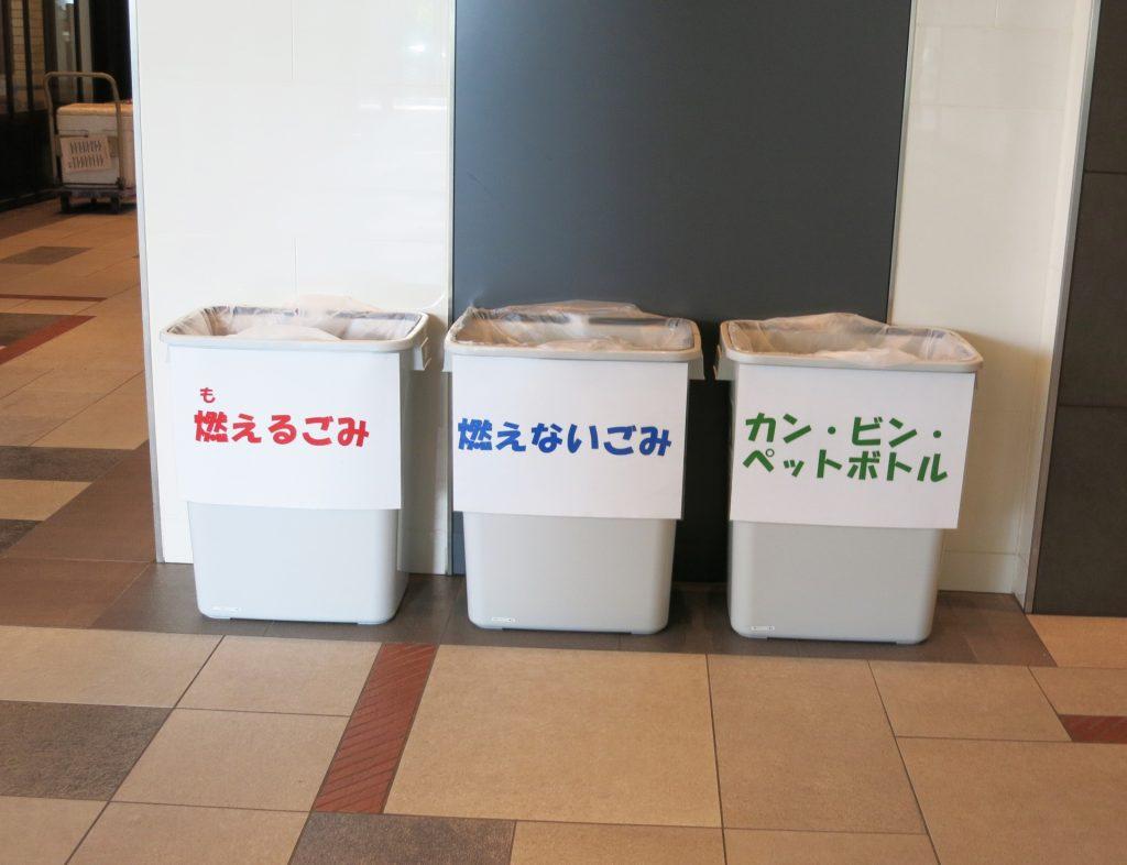 一般廃棄物とは?|発生場所が変わると産業廃棄物になる点も注目